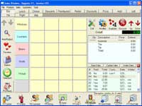 ezPower Business POS screenshot